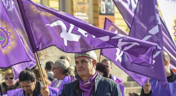Конфедерацията на независимите синдикати в България /КНСБ/ осъжда остро вчерашното