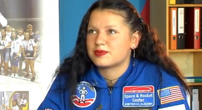 16-годишната Татяна Иванова от Добрич взе участие в Advanced Space