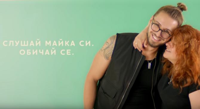 """Новото видео на Папи Ханс се казва """"Мама каза"""".То започва"""