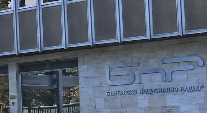 Управителният съвет на Съюза на българските журналисти изрази категоричната си