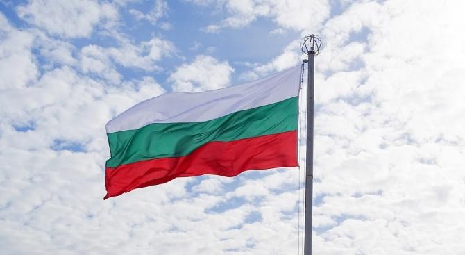 Честваме 111-тата годишнина от обявяването на Независимостта на България. На