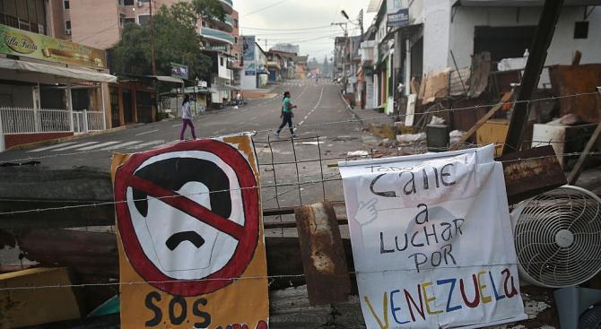 Колумбия поиска международни санкции срещу Венецуела