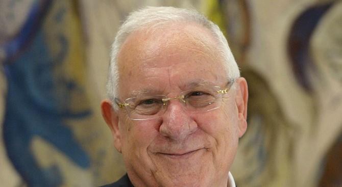 Президентът на Израел Реувен Ривлин заяви в първия ден от