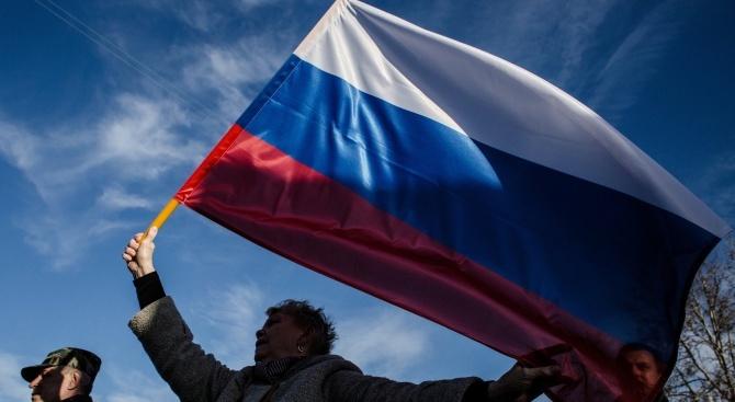 Няколко хиляди души участваха в протест в Северозападна Русия срещу