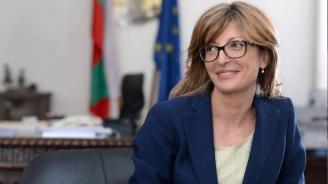 Захариева ще се срещне с министъра на външните работи на Кралство Норвегия Ине Сьорайде