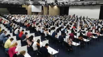 Юристи решаваха теста от конкурса за съдии по вписванията