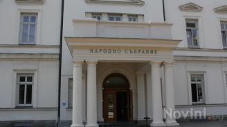 Парламентарна делегация от Албания ще посети България
