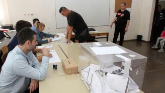 ВМРО и НФСБ ще се явят заедно на местните избори в Русе
