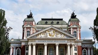 Тържествени церемонии и многобройни културни събития за Деня на София