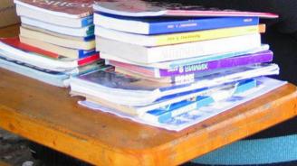 Нови учебници и нови учебни програми за учениците от 4-ти и 10-ти клас