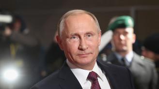 Путин: Преговаряме с Турция за доставки на нови перспективни оръжия