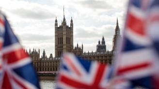 Британският Върховен съд ще обсъжда законно ли е спирането на работата на парламента