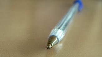 ЦИК и СЕМ подписват днес споразумение