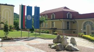 В Габрово ще се състои международна конференция за индустрията