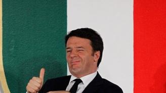 Матео Ренци създава нова фракция