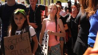 """""""Амнести Интернешънъл"""" удостои Грета Тунберг с наградата """"Посланик на съвестта"""""""