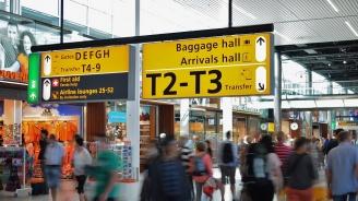 Авиокомпания остави 30-ина българи над 24 часа на летището във Франкфурт