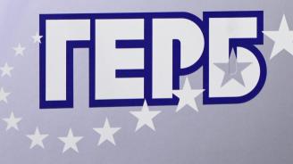 ГЕРБ-Сливен кани останалите партии и кандидати да подпишат споразумение за честни избори