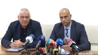 ГДБОП и Прокуратурата удариха група, склонявала българки към проституция в Германия
