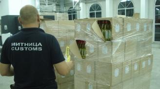 Митничари спипаха ракия в бутилки от препарат за почистване на стъкла