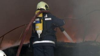 Подпалиха къщата на бившата шефка на украинската централна банка