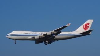 """След пожар на двигател: Самолет на """"Еър Чайна"""" извърши аварийно кацане във Вашингтон"""