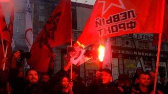 Хиляда души участваха в протестен митинг срещу изборни измами в Санкт Петербург
