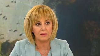 Мая Манолова: Каузата ми е София