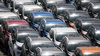 Спад на продажбите на автомобили в ЕС през август