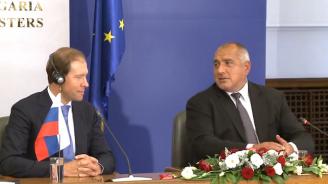 България и Русия имат прагматични, точни и коректни отношения във взаимна изгода за всяка една от страните