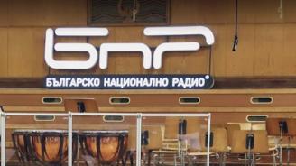 Журналист за случилото се в БНР: Срам!