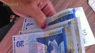 Одобрена е Методика за определяне на линията на бедност за страната