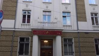 Заседават по разследването срещу бившите квестори на КТБ