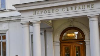 Парламентът ще разгледа годишните доклади на службите за 2018 г.