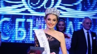 Мис България 2015 показа бременно коремче
