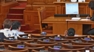 Парламентът прие промени в Закона за стоковите борси и тържищата на първо четене