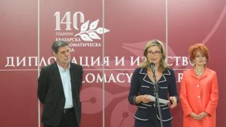 """ЕкатеринаЗахариеваоткри изложбата """"Дипломация и изкуство"""""""