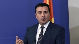 Северна Македония ще се бори с фалшивите новини