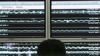 Земетресение е регистрирано край Садово