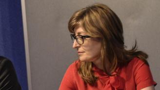 ЕкатеринаЗахариева: МВнР е длъжно да реагира, когато има опити за намеса във вътрешната политика