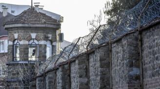 Заместник-директорът на Софийския затвор хвърли оставка