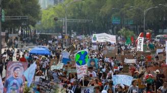 Стотици хиляди се включиха в глобалния протест срещу промените в климата