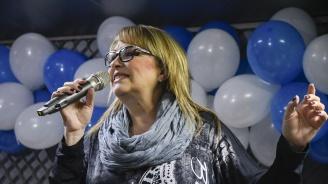 Маргарита Хранова остана без пожизнена парична награда