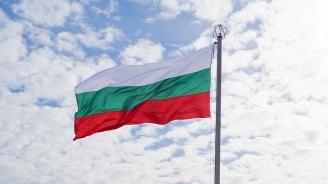 България отбелязва 111 години от обявяването на своята Независимост