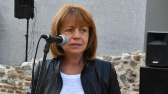 Фандъкова: 22 септември върна България в семейството на суверенните държави