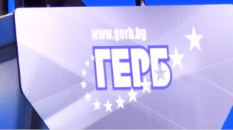 ГЕРБ-София ще регистрира кандидатите си за местните избори на 23 септември