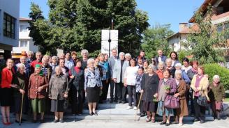 Дневният център за възрастни хора в Банско отбеляза 150 години от рождението на своя патрон