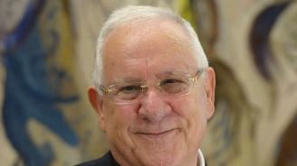 Президентът на Израел: Искам стабилно правителство за страната си, включващо партиите на Нетаняху и Ганц