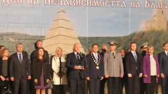Емил Христов във Велико Търново: Независимостта е сплав от идеализъм, прагматизъм и зачитане на човешките права
