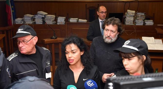 Първо заседание по делото срещу Баневи